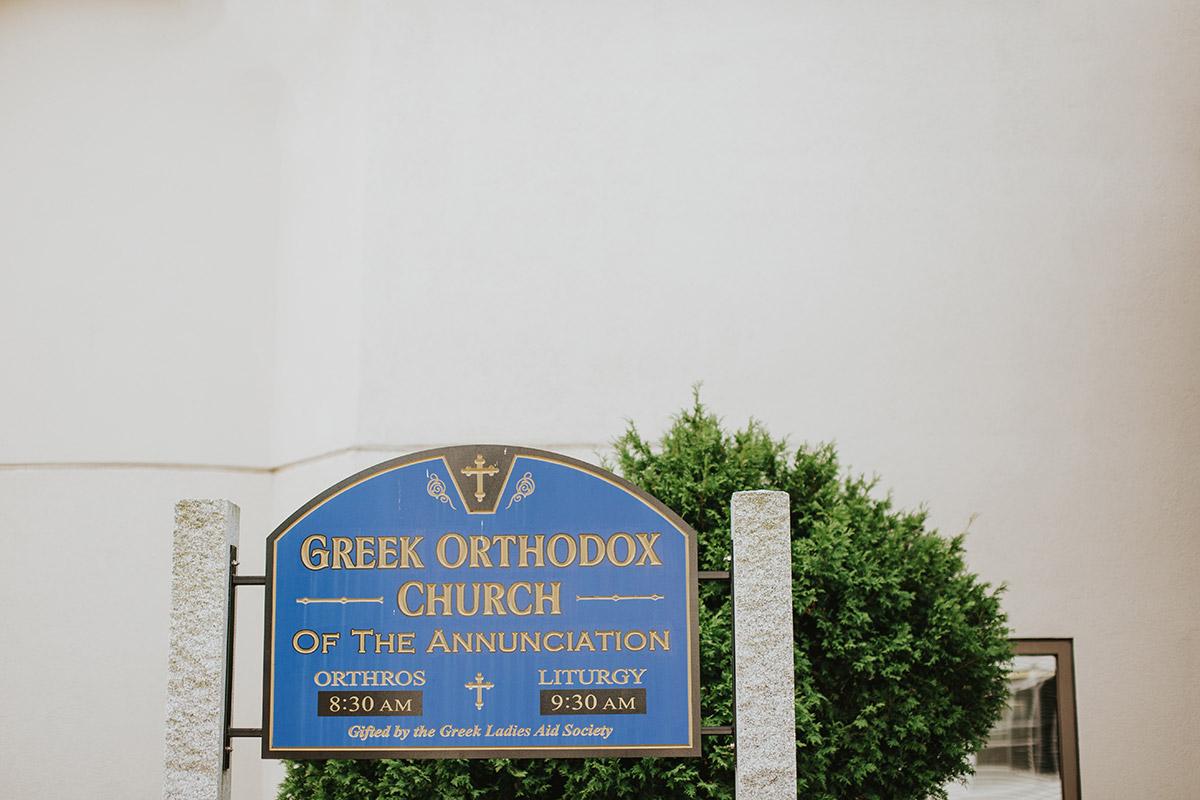 Annunciation Greek Orthodox Church Wedding | Newburyport, MA